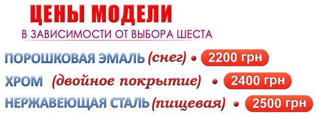 Цена Рура Динамический | pilon-center.com.ua